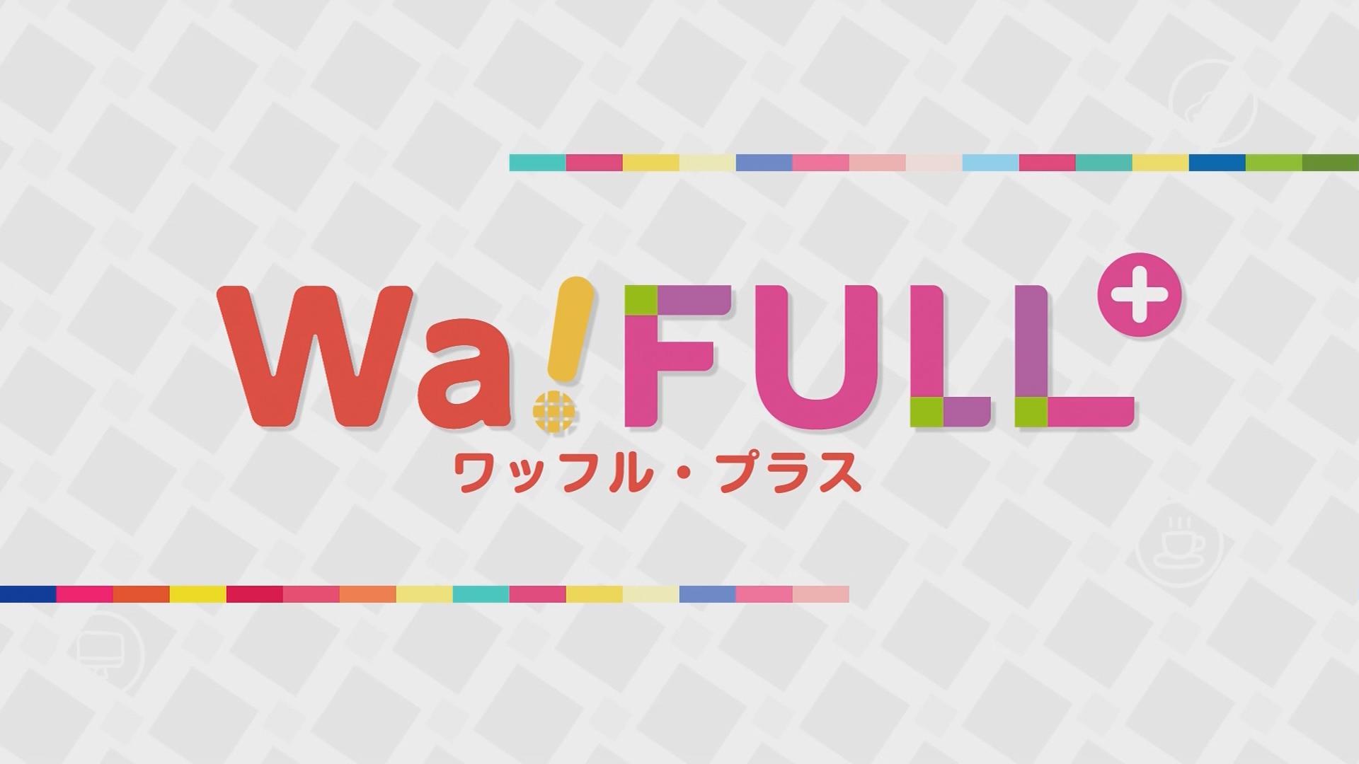 Wa!FULL+